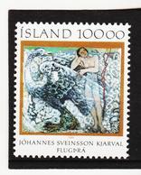 POL1823 ISLAND 1985  Michl 641 Postfrisch SIEHE ABBILDUNG - 1944-... Republik