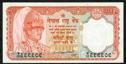 NEPAL P32a 20 RUPEES 1982 Signature 7 UNC. NO P.h. !! FIRST SIGNATURE - Nepal