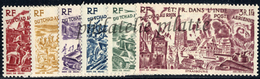 -Inde PA 11/16** - Unused Stamps