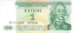 1 Rubel  Transnistrischen Moldauische Republik, 1994 - Other - Europe