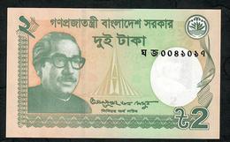 BANGLADESH P52f 2 TAKA 2017 Date = 2017 UNC. - Bangladesh