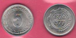 5 Centimes 1974 - 1977 FAO Algeria Algerie - Algeria