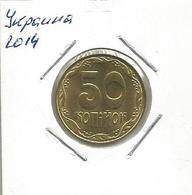 D1 Ukraine 50 Kopiyok 2014. - Ukraine