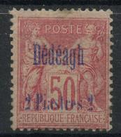 Dedeagh (1893) N 7 * (charniere) - Neufs