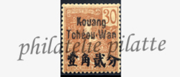 -Kouang-Tcheou   9** - Unused Stamps