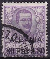 Italian Post In Albania 1902 / 1908 : Italian Stamp Overprinted ALBANIA 80 Para On 50 L Violet Michel 6 - Buitenlandse Kantoren