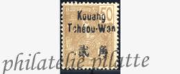 -Kouang-Tcheou  12** - Neufs