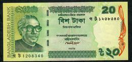 BANGLADESH P55Ac 20 TAKA 2014 UNC. - Bangladesh