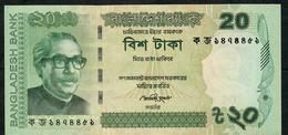 BANGLADESH P55b 20 TAKA 2012 UNC. - Bangladesh