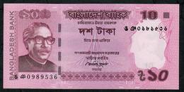 BANGLADESH P54f  10 TAKA 2015 UNC. - Bangladesh