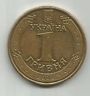 Ukraine 1 Hryvnia 2006. - Ukraine