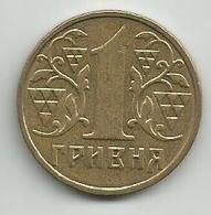 Ukraine 1 Hryvnia 2001. - Ukraine