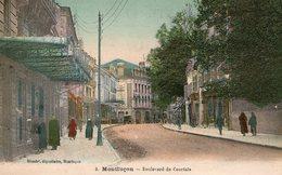 (105) CPA  Montluçon   Boulevard De Courtais  (Bon état) - Montlucon