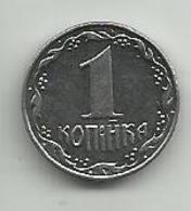 Ukraine 1 Kopiyok 1992. - Ukraine