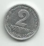 Ukraine 2 Kopiyok 1993. - Ukraine
