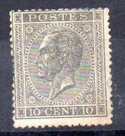 Sello Nº 17  Belgica - 1865-1866 Perfil Izquierdo