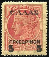 * 5s. Sur 20l. Rouge. TB.(cote : 125) - Crete