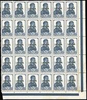 ** Occupation Allemande N°2. 10k. Bleu-noir. Bloc De 30. SUP.(cote : 0) - Lettonie