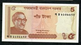 BANGLADESH P64 (=B208) 5 TAKA 2016  BROWN ; See Prefix  UNC. - Bangladesh