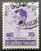 1973 THAILAND King Bhumibol Adulyadej - Thailand
