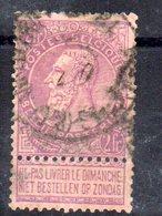 Sello Nº 52 Belgica - 1884-1891 Leopoldo II