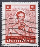 1984 THAILAND King Bhumibol Adulyadej - Thailand