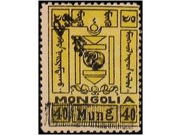 MONGOLIA - Mongolia