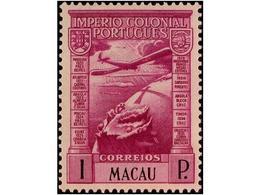 MACAU - 1999-... Región Administrativa Especial De China