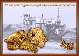 Russia 2019 Postal Stationery Card 95 Years Of The Gold Mining Industry Of Yakutia - Geology