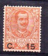 Sello Nº 75 Italia - 1900-44 Victor Emmanuel III