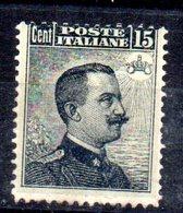 Sello Nº 82 Italia - 1900-44 Victor Emmanuel III