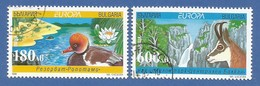 Bulgarien / Bulgaria  1999  Mi.Nr. 4387 / 4388 , EUROPA CEPT - Natur- Und Nationalparks - Gestempelt / Fine Used / (o) - Europa-CEPT