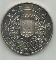 Ukraine 200.000 Karbovantsiv 1996. Prooflike KM#21 10th Anniversary Of The Chernobyl Disaster - Ukraine