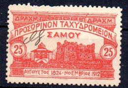 Sello Nº 24  Samos - Samos