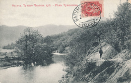 TYANCE - VUE GENERALE - Russie