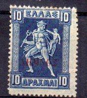 Sello Nº 37 - Creta