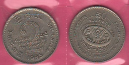 2 Rupees 1995 FAO Sri Lanka - Sri Lanka