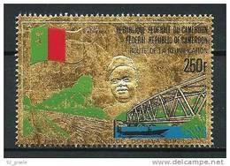 "Cameroun Aerien YT 191 (PA) "" Route Réunification "" 1971 Neuf** - Cameroun (1960-...)"