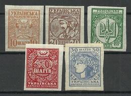 UKRAINE UKRAINA 1918 Michel 1 - 5 * - Ukraine