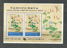Corea Del Sur - Hojas 1985 Yvert 483 ** Mnh  Fauna Y Flora - Corea Del Sur