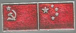 Unione Sovietica, Bandiere, Mist. Smaltata, Cm. 2,8 X 1,2. - Pin's