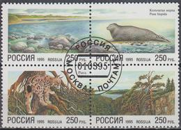 Russia 1995 Fauna Animals MiNr.422-25 - Used Stamps