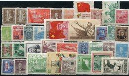 CHINE PETIT ENSEMBLE DE TIMBRES NEUFS SANS GOMME ANNEE 1949 A ... (réimpressions + Autres) - 1949 - ... People's Republic