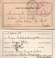Carte De Priorité Navale - Alger Naval 1939 - CT Maillé-Brézé - Marine Franchise - Scan Recto-verso - Marcofilie (Brieven)