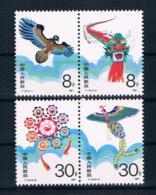China 1987 Papierdrachen Mi.Nr. 2109/12 Kpl. Satz ** - Neufs
