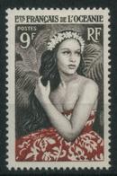 1955 Oceania, Jovane Di Bora Bora, Serie Completa Nuova (*) Linguellata - Nuovi