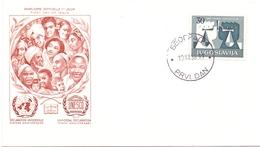 JUGOSLAVIJA UNESCO 1958 COVER  COVER  (MAGG190010) - UNESCO
