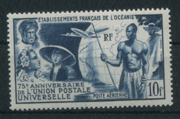 1942 Oceania, Posta Aerea U.P.U. , Serie Completa Nuova (*) Linguellata - Oceania (1892-1958)
