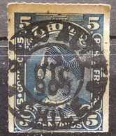 COLUMBUS-5 C- POSTMARK SAMO ALTO - CHILE - 1900 - Chile