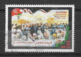 USED STAMP OMAN - Oman